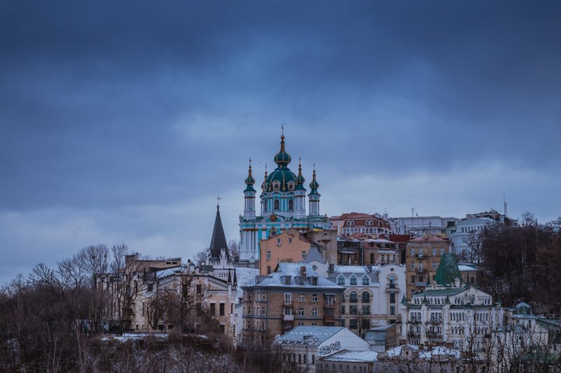 3 Places You Need To Visit in Kiev